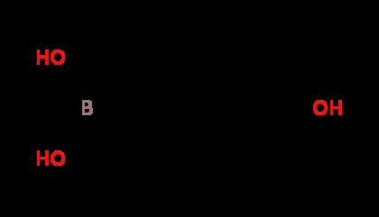 Boronic acids CAS 71597-85-8
